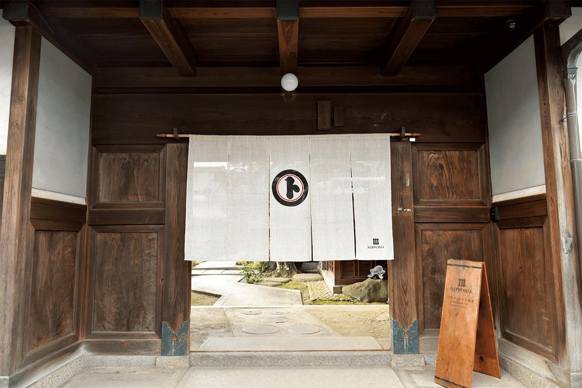 今西酒造・今西将之さんとめぐる、<br>酒から奈良の風土に触れる旅【後編】