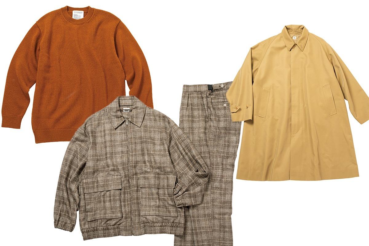 この冬、着たくなる日本素材や縫製で作られた「メイドインジャパンの逸品」