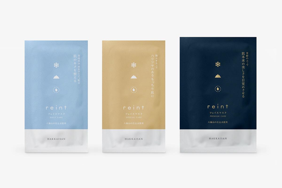 発酵文化と蔵元ならではの醸造技術から生まれた、自然由来の化粧品ブランド『reint』