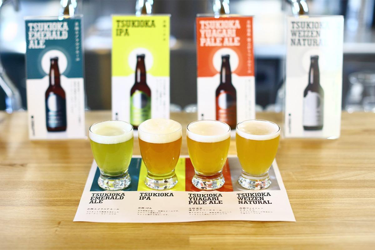 温泉地にブルワリー誕生!<br>「TSUKIOKA BREWERY」のクラフトビール