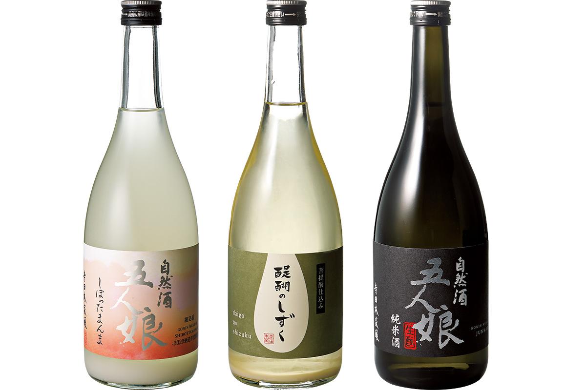 寺田本家の日本酒は、菌と一緒に楽しく造る自然酒【後編】