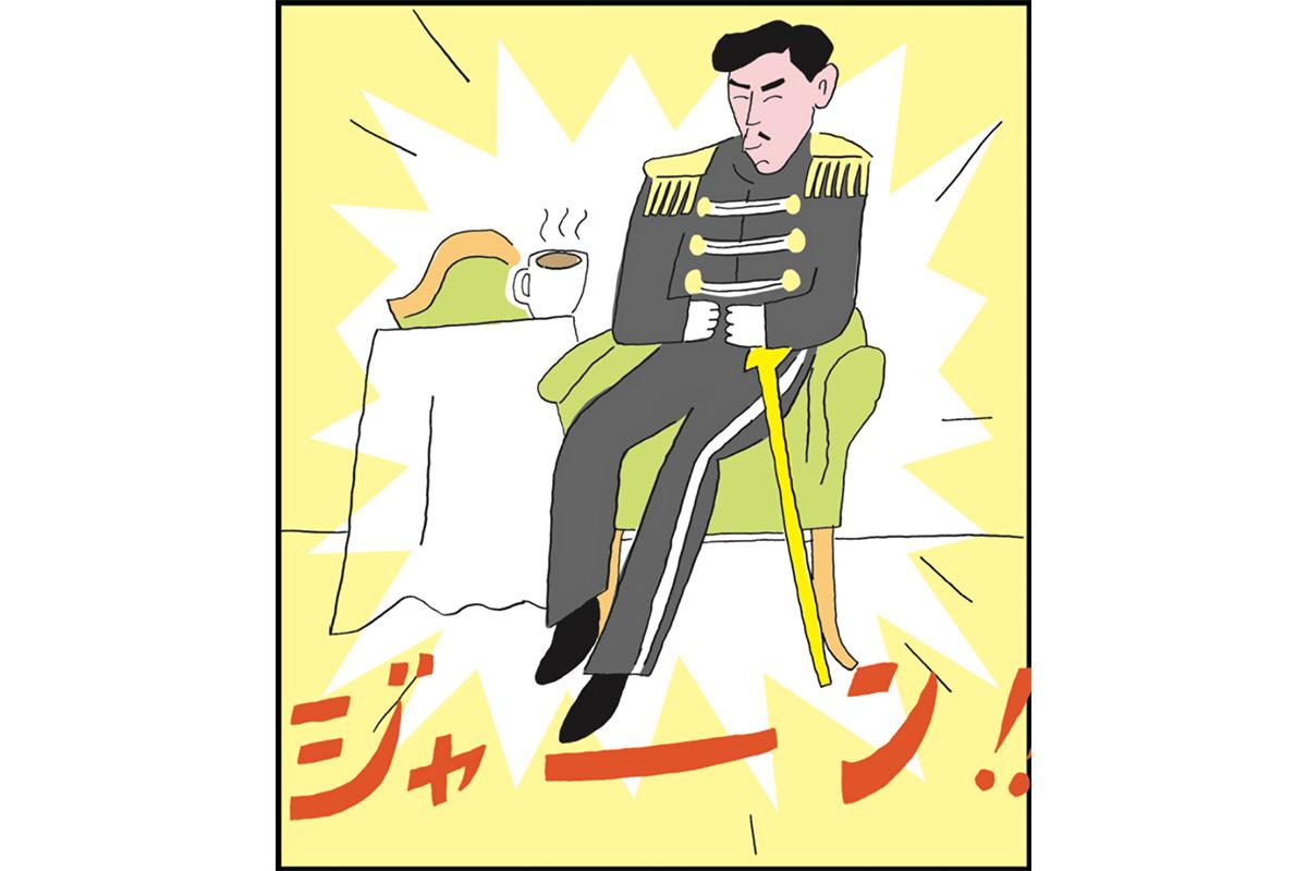 第122代「明治天皇」<br><small>20人の天皇で読み解く日本史</small>