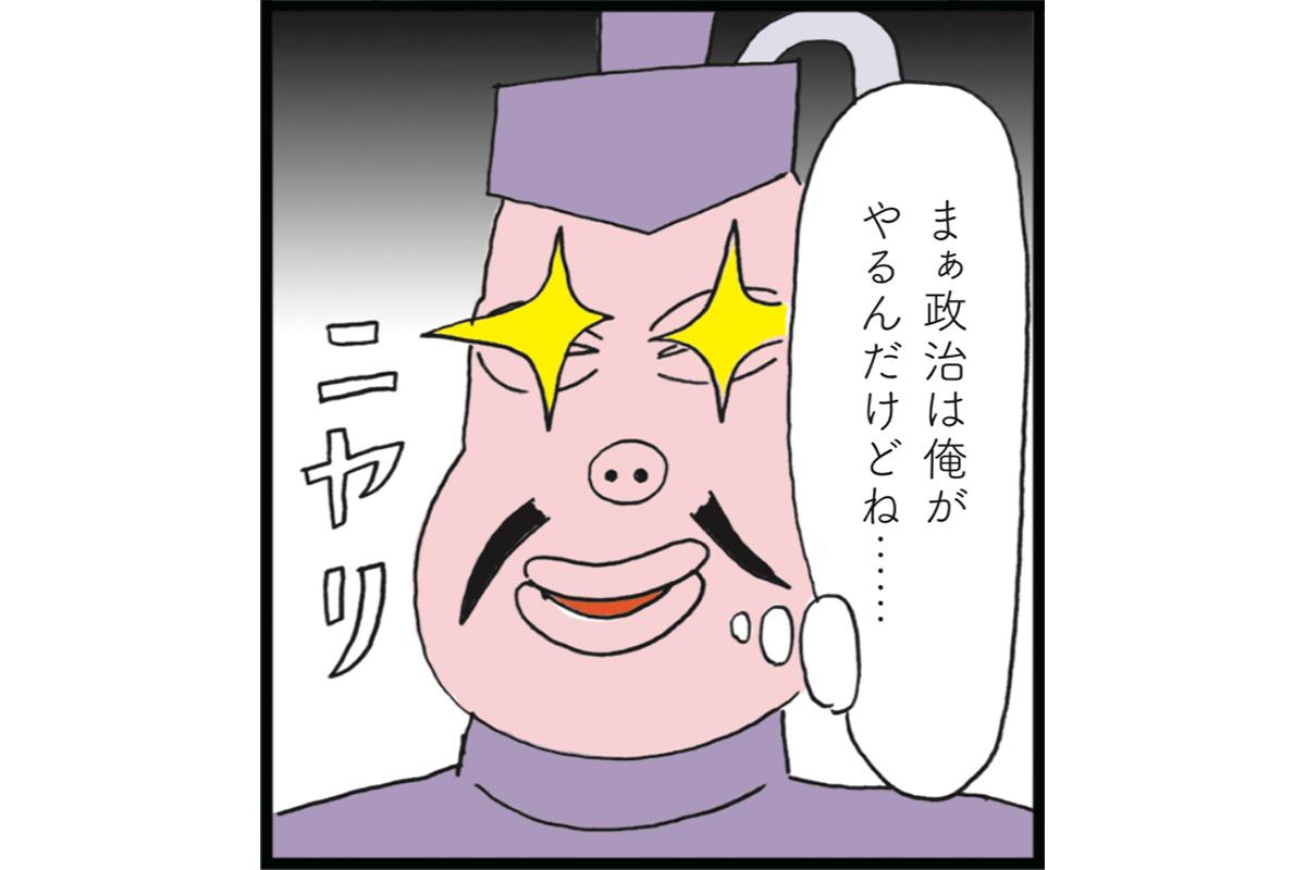 【漫画】第38代「天智天皇」<br><small> 20人の天皇で読み解く日本史</small>
