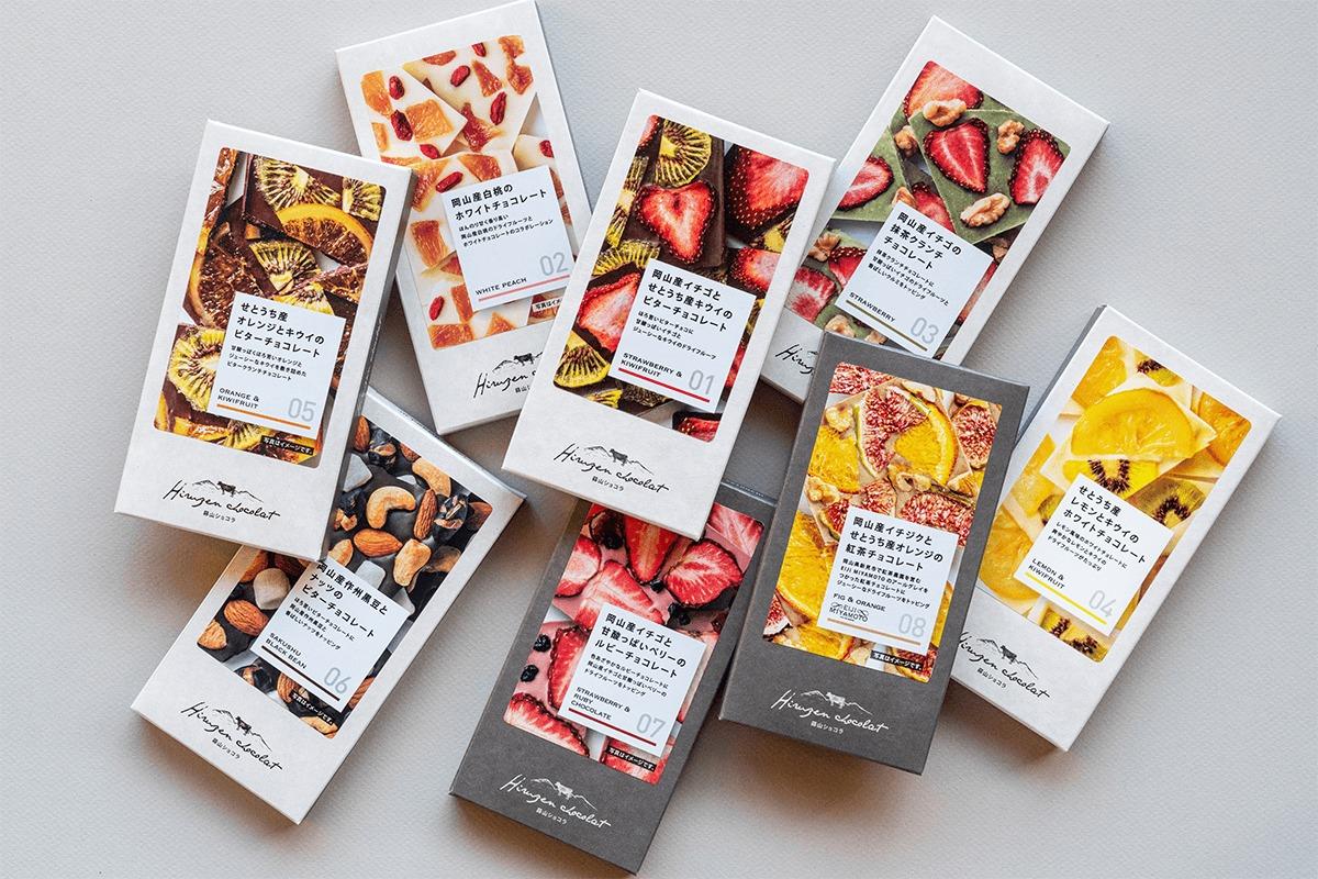 せとうち産のドライフルーツや岡山産の食材を散りばめた贅沢ショコラバー「蒜山ショコラ」