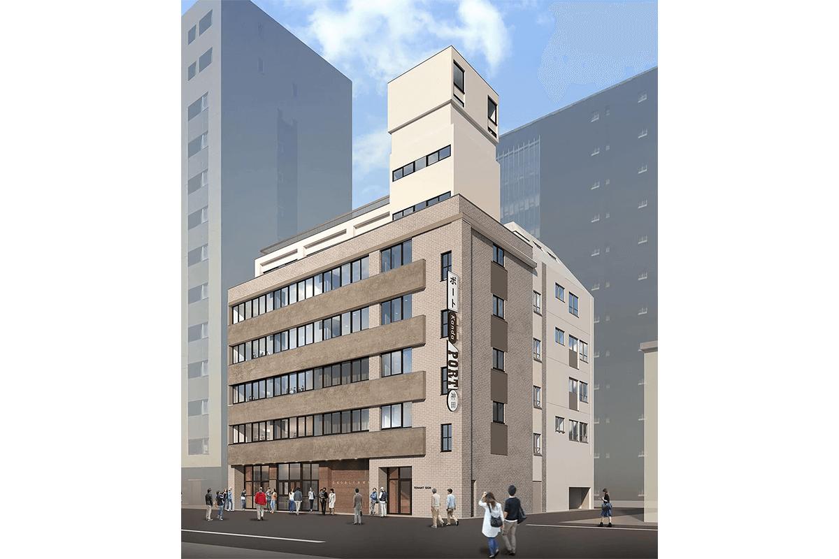 安田不動産が仕掛ける神田錦町まちづくりプロジェクト新拠点「神田ポートビル」がこの春グランドオープン!