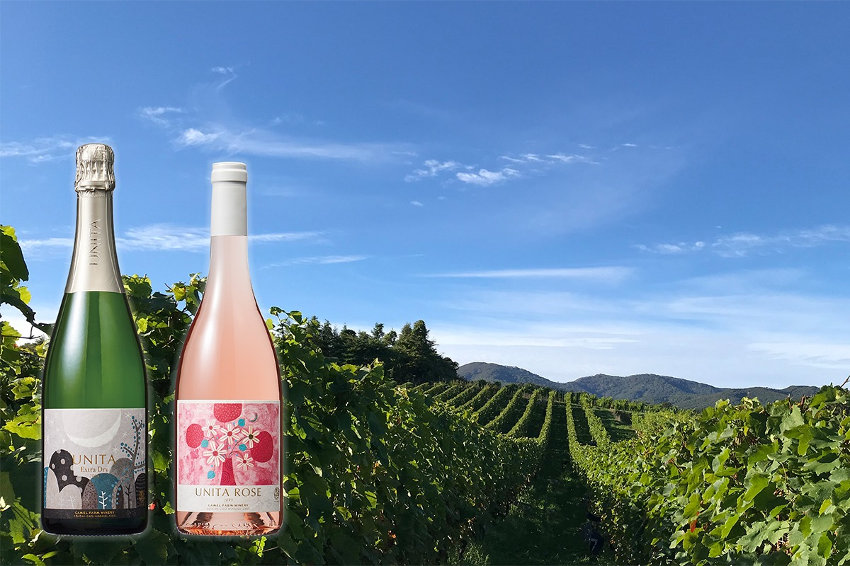 キャメルファームワイナリーから春を彩る「新作スパークリングワイン」「ロゼワインの新ヴィンテージ」が発売!