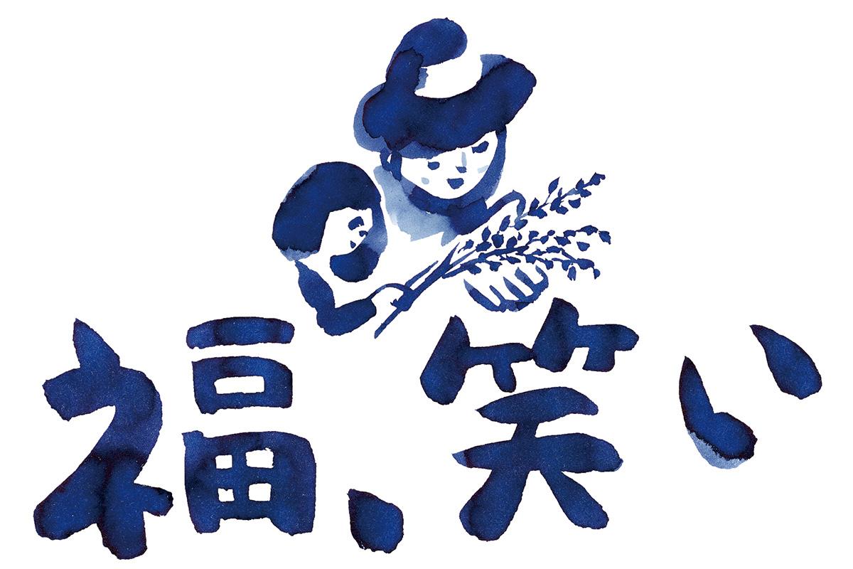 福笑い ロゴ