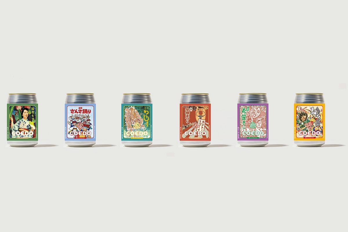 コエドから東北6県ごとに特別醸造した、祭復活を祈念するクラフトビール「祭エール -Matsuri Ale-」が発売!