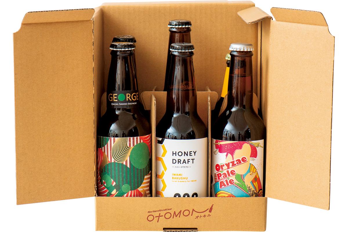 ビールのサブスクリプション<br> 「Otomoni(オトモニ)」、「DREAMBEER(ドリームビール) 」、「ビールの縁側」<br>自宅に美味しいクラフトビールが届く!