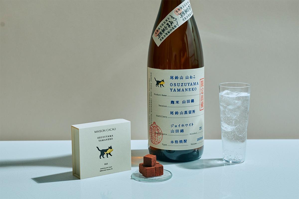 アロマ生チョコレート専門店「MAISON CACAO」から家飲み生チョコセットを販売。