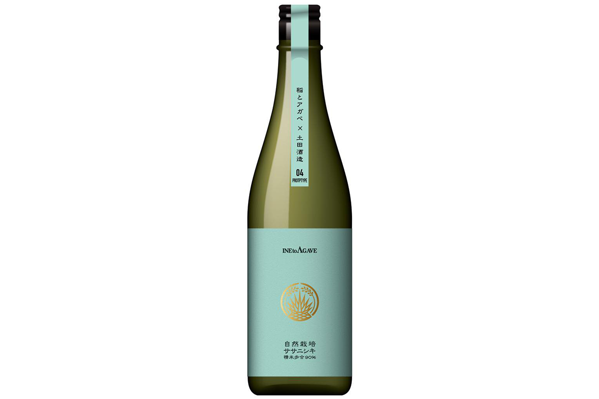 醸造家・岡住修兵の最新酒「稲とアガベprototype04」発売。<br> 世界へはばたくための布石は万全!