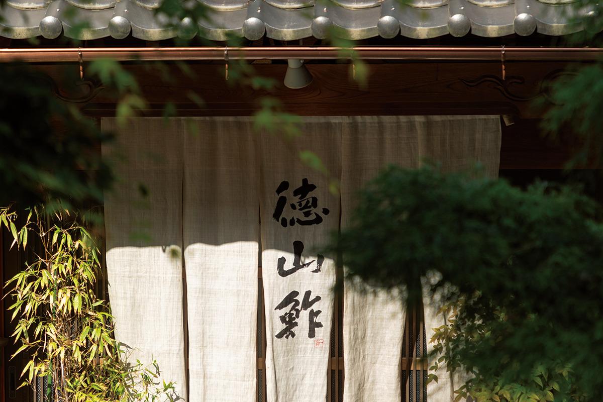 """徳山鮓/とくやまずし<br><small> 滋賀県余呉町へ日本伝統の発酵食、究極の""""鮒鮓""""を訪ねて。【後編】</small>"""