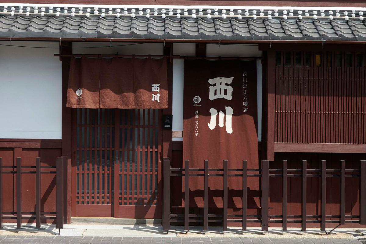 西川創業の地・近江八幡に「西川近江八幡店」誕生。<br><small> 古くから大切に守られてきた匠の技にいま巡り合う</small>